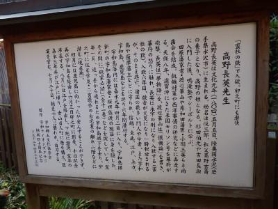Ha01091203s01fuwamachi31002