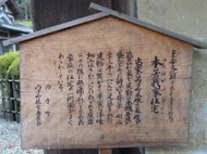 Ha01091203s01guchiko31002