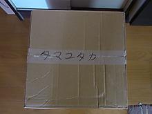 Ha0012020513500202hoshiimo1_2