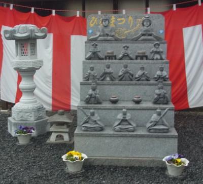 2014a_0227_114856r0040818ishihina